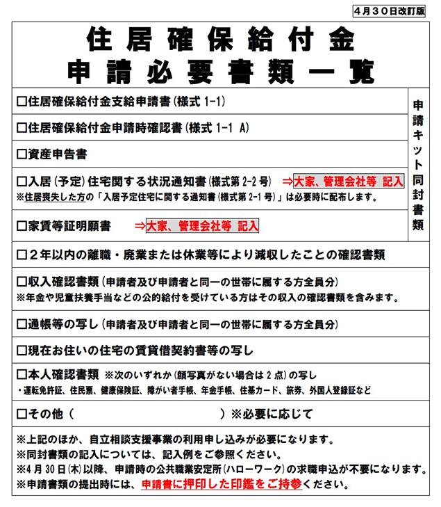 糸島 市 給付 金 福岡県糸島市の給付金(補助金・助成金)情報│暮らしデータ